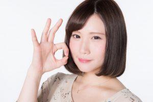 BNLSneoを頬や頬骨に打つと得られる効果