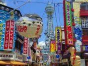 大阪のBNLS・おすすめBEST5