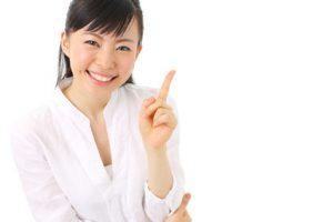 脂肪溶解注射・BNLSを40代の顔に打つ