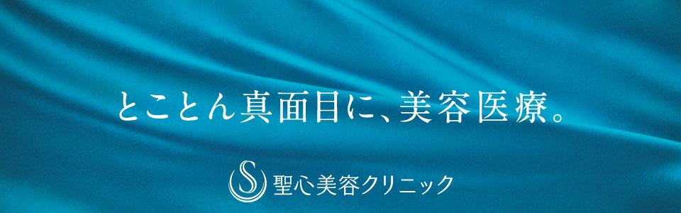 神戸のBNLS・おすすめBEST5