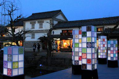 岡山・倉敷のBNLS・おすすめBEST5