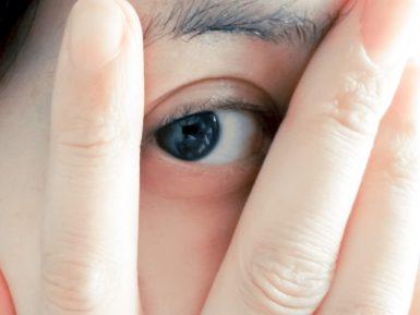 BNLSを目元・目の下に打っても効果なし?