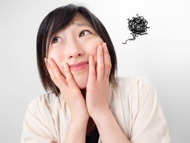 BNLSを目元・目の下の涙袋に打つと痛い?